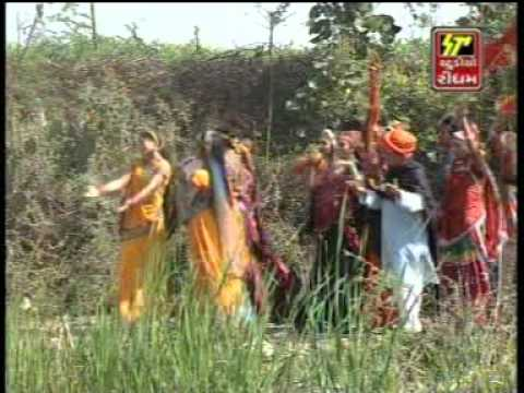 Maa Chamunda Naam Kem Kari Bhulay video