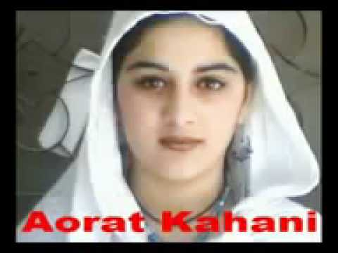Urdu call.flv