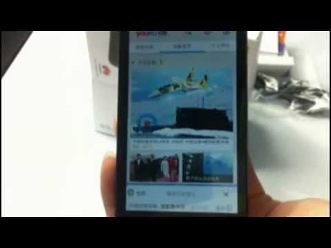 Huawei G520 Mtk6589 quad core