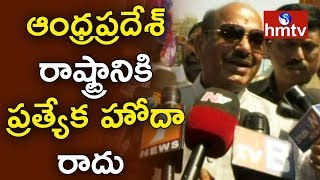 TDP MP JC Diwakar Reddy Comments On AP Special Status  | hmtv News