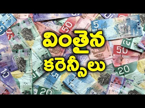 Unusual currency from around the world || Telugu Facts