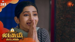 Lakshmi Stores - Episode 283 | 5th December 19 | Sun TV Serial | Tamil Serial