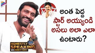 Actor Ajay Comments On Pawan Kalyan | Ajay about Tollywood Celebs | Honestly With Journalist Prabhu