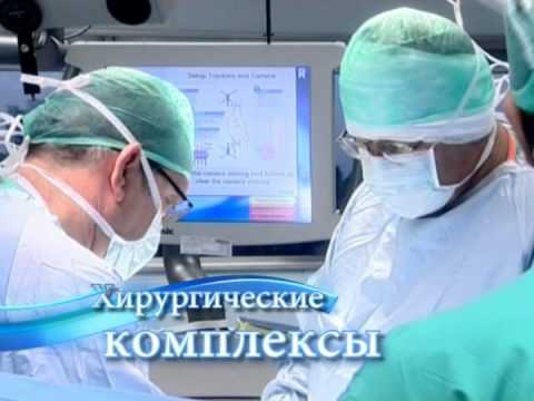 Health Tourism in Israel (Russian)