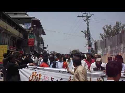 PROTESTS IN KASHMIR KILLING OF ARIF SHAHID SHAHEED