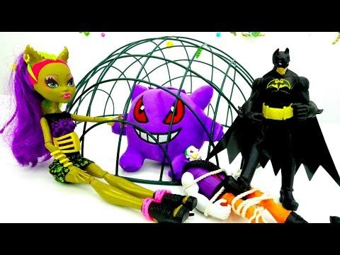 Супергерои! Покемоны и Джокер нападают на дом Монстр Хай (#MonsterHigh). Видео про игрушки