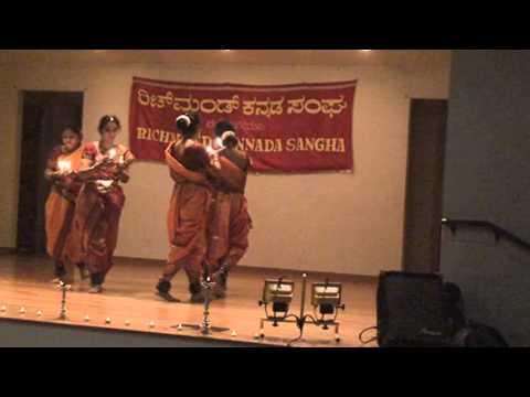 Rks 2012 Hachevu Kannadada Deepa.mpg video