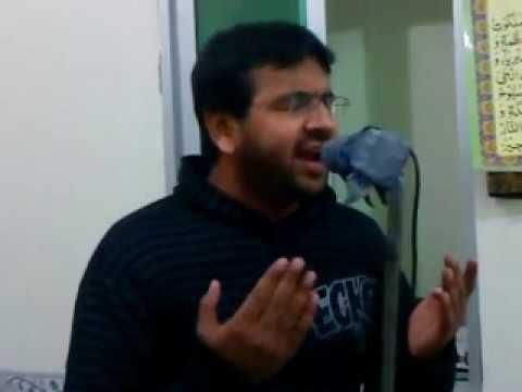 Apni Rehmat Ka Samundar Mein Hafiz Shakeel Ahmad video
