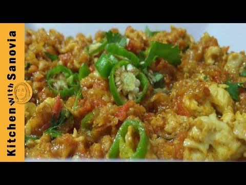 Brain Masala (Maghaz Masala Fry) | Bheja Fry Recipe