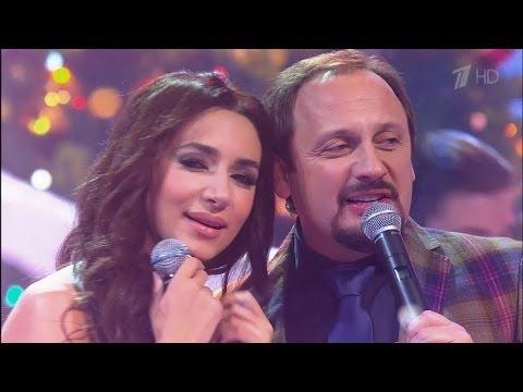Стас Михайлов и Зара - Спящая красавица (Новогодняя ночь на Первом)