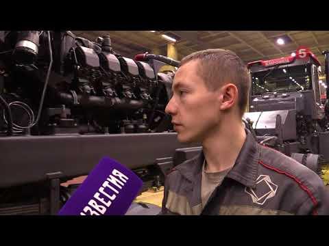 Пятый канал, Новости сайта. Новый трактор Кировец