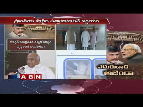 TDP MP KanakaMedala Ravindra face to face over Chandrababu Delhi Tour against BJP | ABN Telugu