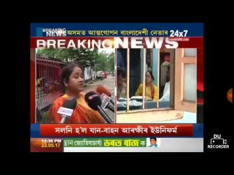 Bangladeshi Baba thumbnail