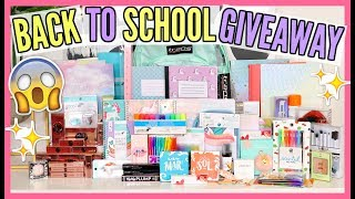 BIGGEST BACK TO SCHOOL GIVEAWAY EVER! | MAKEUP, SCHOOL SUPPLIES & MORE!