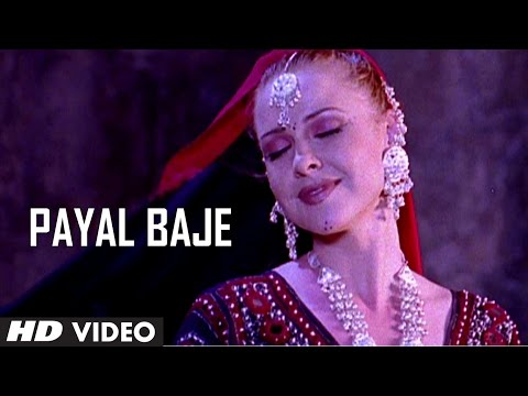 Payal Baje Video Song | Nakhra Husn Ka | Sapana Awasthi