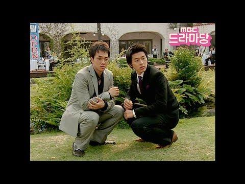 download lagu 삼순이.. 싸움 잘하네.. ㅇ_ㅇ...feat.현빈  Good Fight. gratis