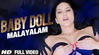 Baby Doll Full Video Song Malayalam Version Ft Hot Sunny Leone Khushbu Jain Saket