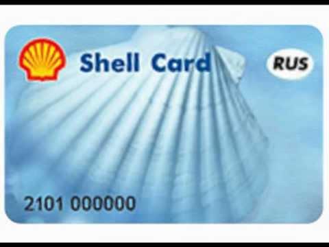 Shell fleet card account online new car models 2019 2020 shell fleet card account online shellfleetcard accountonline com colourmoves