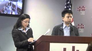 A closer look at Apple and Foxconn - Li Qiang, Executive Director, China Labor Watch