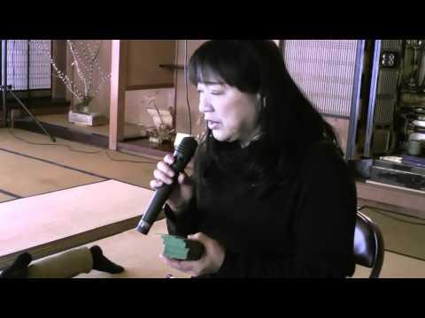 高山市 「飛騨民俗村・飛騨の里」 ~新春かるた会~