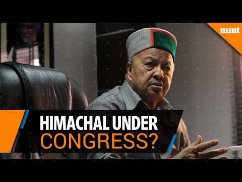 How has Himachal Pradesh fared under Congress rule?