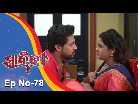 Savitri | Full Ep 78 | 6th Oct 2018 | Odia Serial – TarangTV