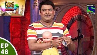 Comedy Circus Ke Ajoobe - Ep 48 - Kapil Sharma