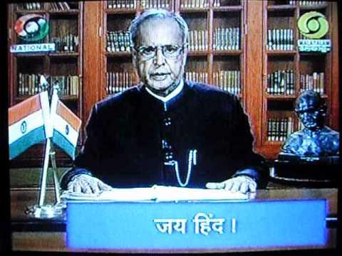 Indian National Anthem &  Hon'ble President of India, Shri Pranab Mukherjee, quoting from Gita,