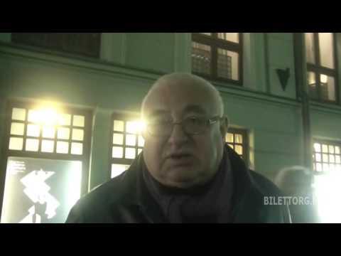 Идеальный муж отзывы, МХТ имени Чехова 17.03.13