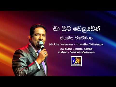 Maa Oba Wenuwen - Priyantha Wijeshinghe - MEntertainments