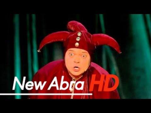 Kabaret Młodych Panów & Kabaret Smile - Król ZUS (FULL HD)