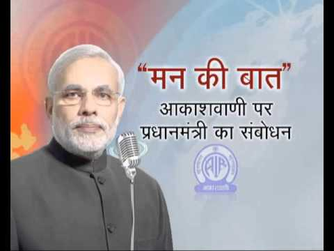 PM Modi's Radio Interaction with the Nation on 'Mann Ki Baat'
