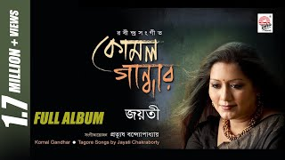 Download Rabindrasangeet | Komal Gandhar I Jayati Chakraborty 3Gp Mp4