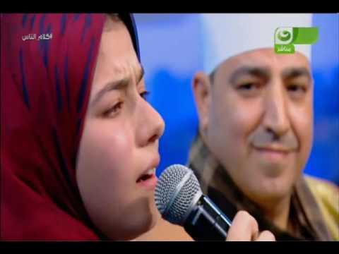 ابتهالات وتواشيح في مديح النبي   كلام الناس thumbnail