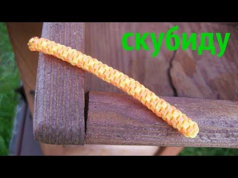 Простое плетение из трубочек.  Мастер класс для начинающих. Скубиду своими руками