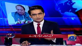 PTI ki 4sala hikmat e amali lodharan mein dum tore gaee?Aaj Shahzaib Khanzada Kay Sath