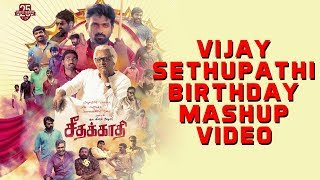 VijaySethupathi Mashup Video   A Tribute   Happy Birthday Makkal Selvan