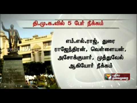DMK suspends five party functionaries from Madurai
