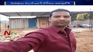 Extramarital Affair  | చావుకు దారి తీసిన మేనత్త తో వివాహేతర సంబంధం | Be Alert | NTV