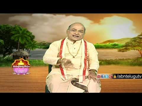 Garikapati Narasimha Rao About TV Addiction | Nava Jeevana Vedam | Episode 1416 | ABN Telugu