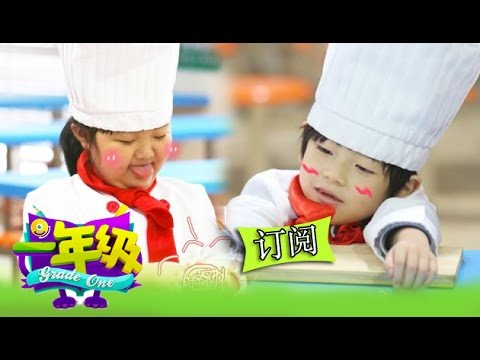 ??????3? Grade One EP3: ???????????????-Boys Express Love Affection To Apple ????????1080P?20141031
