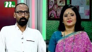 Shuvo Shondha | Episode 4575 | Talk Show