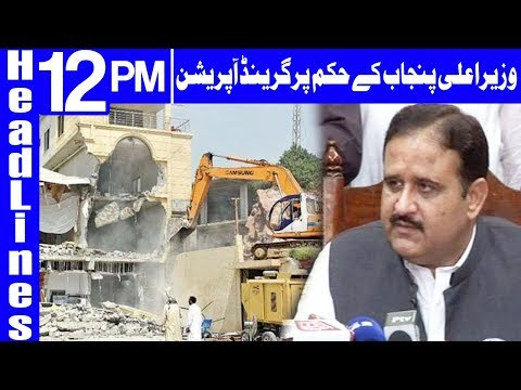 Grand Operation Against Land Mafia in Lahore | Headlines 12 PM | 2 October 2018 | Dunya News