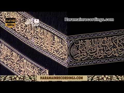 Sheikh Sudais ~ Kaba Washing 2012 June 21st - Waschung der Kaaba! 2012!