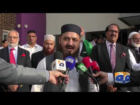 Muslim Conference Holds Seminar On Accession To Pakistan In Bradford