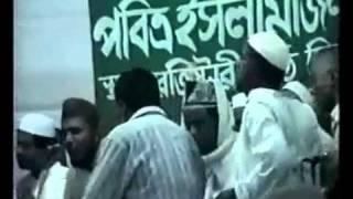 Zikir With Bangla Ghazal   Zakir Monjil Part 2 2