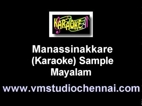 Varna Vrindavanam Manassinakkare Karaoke.mpg video