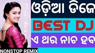 ODIA BEST DJ SONGS 2018 - SPECIAL NONSTOP REMIX - DURGA PUJA SPECIAL HIT MIX