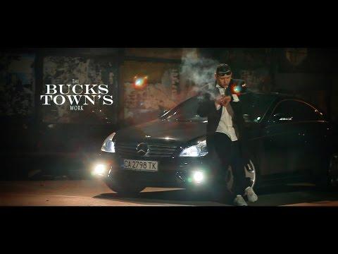 Chaliani - Дон Купон / Don Kupon (Official Video)