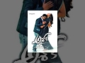 Ashok - Full Movie - NTR - Sameera Reddy In